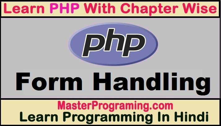 PHP Form Handling