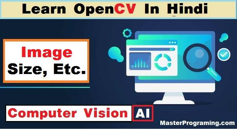 OpenCV Images Size In Hindi