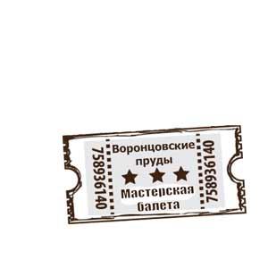 Воронцово