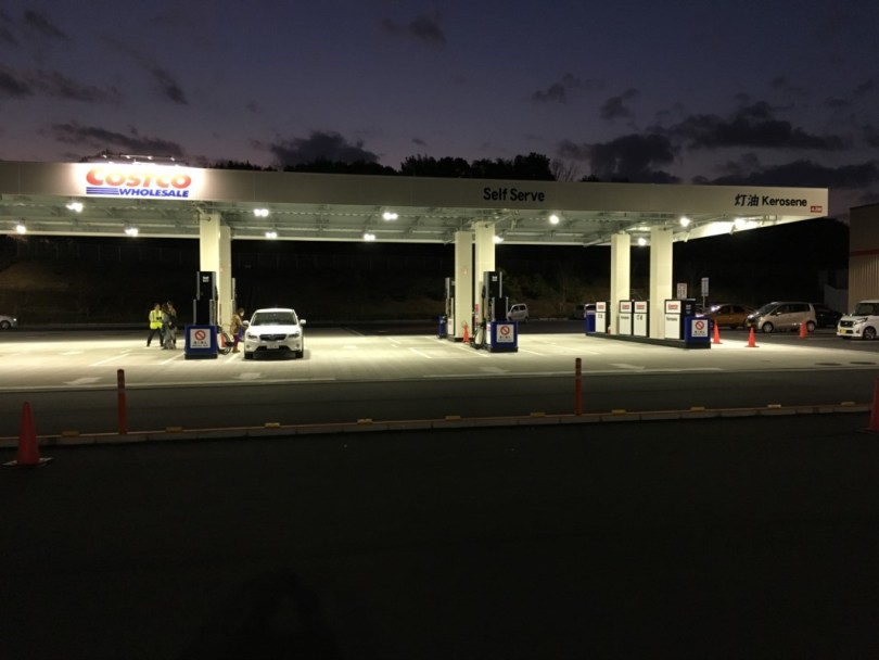 Costco Japan Gas Station