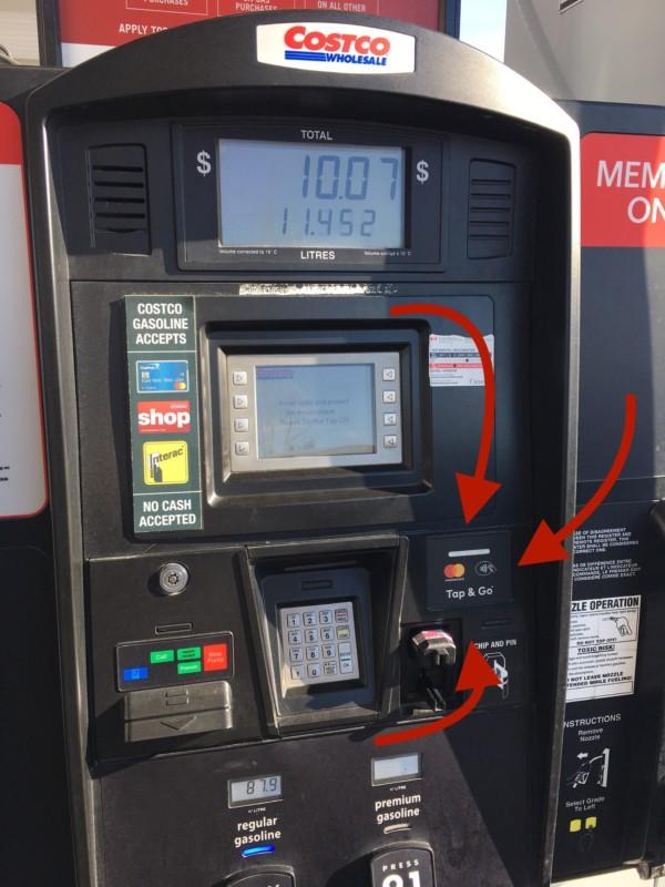 Costco Gas Pump