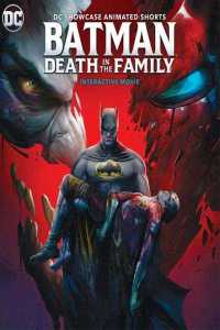 Read more about the article Batman: Death in the Family