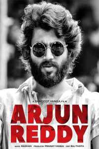 Read more about the article Arjun Reddy (2019)