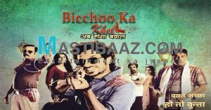 Read more about the article Bicchoo Ka Khel – Season 01 – Complete