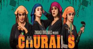 Read more about the article Churails – Season 01 – Complete