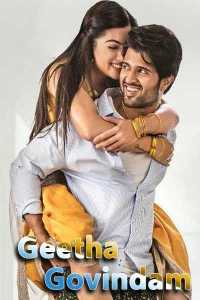 Read more about the article Geetha Govindam (2019)