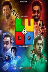 Read more about the article Ludo (2020)