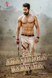 Read more about the article Aravindha Sametha
