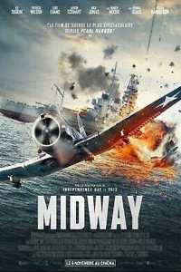 Read more about the article Midway