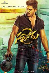 Read more about the article Sarrainodu