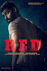 Read more about the article Red (2021)