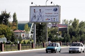 2010-10-07_(17112)x_masTaekwondo_Photo-WTF_World-Poomsae_Uzbekistan_600_01