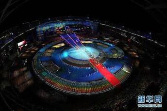 2011-08-17_(30957)x_Universiade_Shenzhen-2011_06