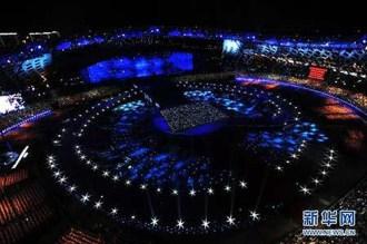 2011-08-17_(30957)x_Universiade_Shenzhen-2011_10