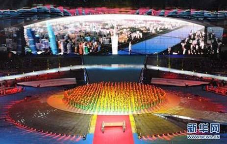 2011-08-17_(30957)x_Universiade_Shenzhen-2011_11