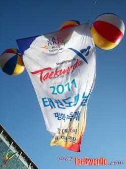 2011-09-04_(31264)x_Taekwondo-Day-in-Lake-Park_KOR_04