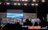 2011-09-04_(31264)x_Taekwondo-Day-in-Lake-Park_KOR_07