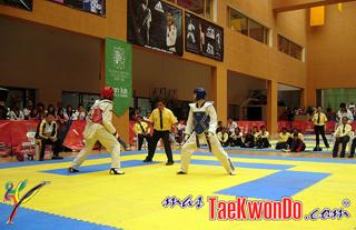 2011-11-07_(32929)x_Festival Mundial de Taekwondo_HOME