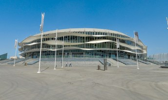 National Gymnastic Arena