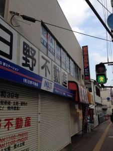 日野道場2IMG_4887 sサイズ