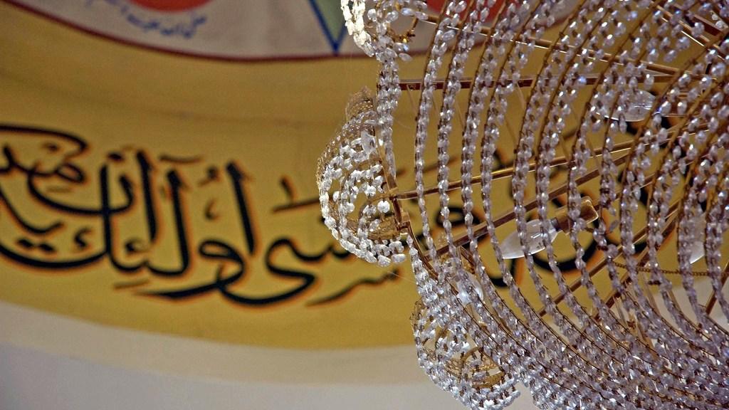 Aylesbury Mosque, Chandelier