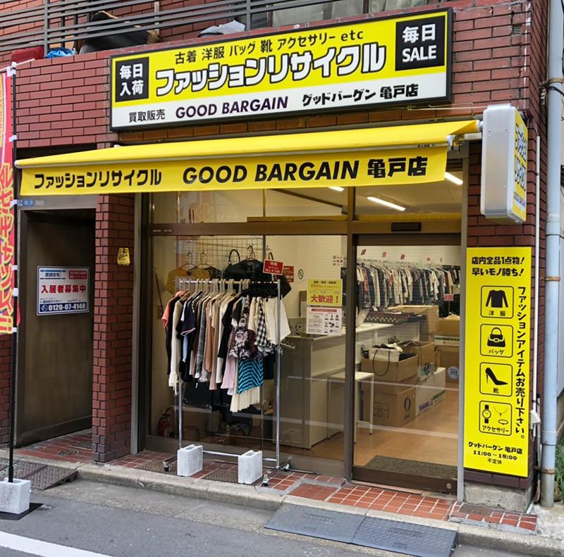 店舗デザインの一例