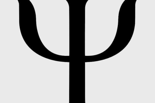 El símbolo del alma y la psicología