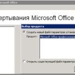 microsoft-00029.jpg