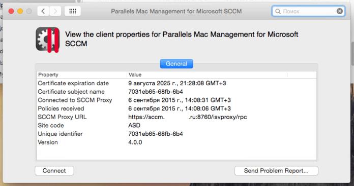 parallels_sccm_2012_management_8