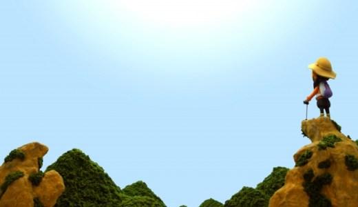"""【登山】""""アジャスタブルボトルホルダ""""を試してみるのよね。"""