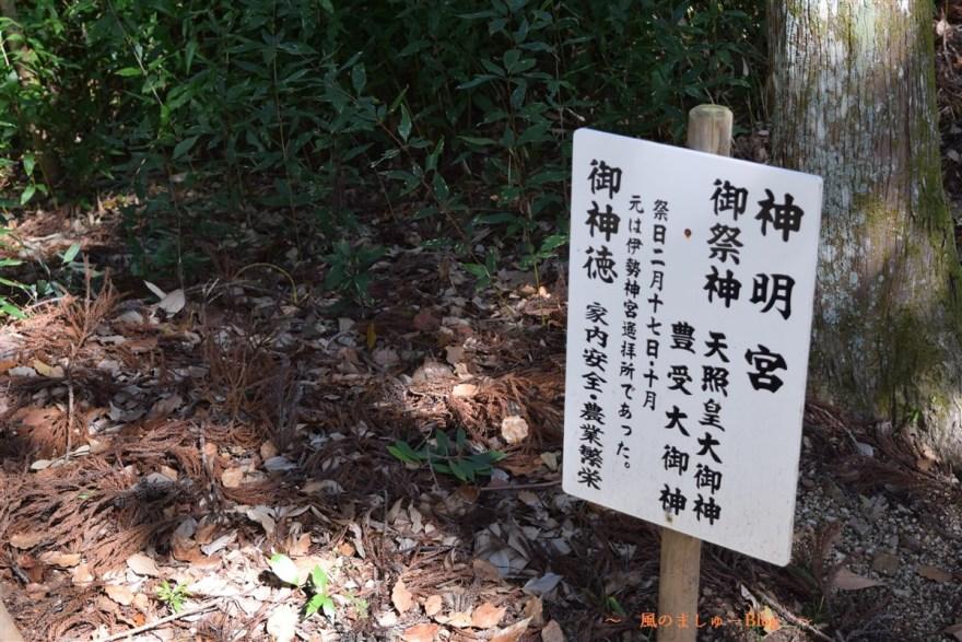 土佐神社 神明宮