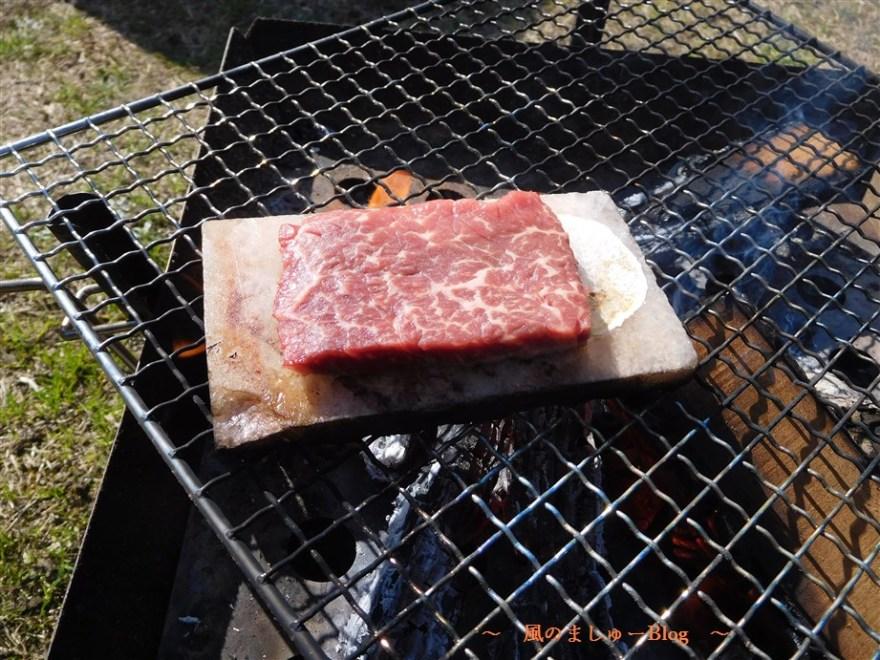岩塩プレート 牛肉