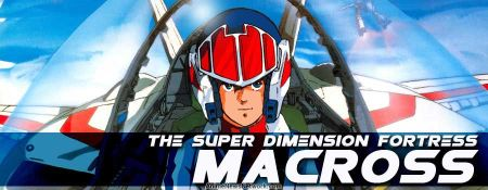 key_art_super_dimension_fortress_macross.jpg?ssl=1&w=450