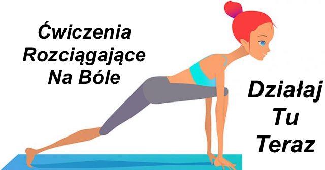 5 Prostych rozciągnięć na ciasne biodra i dolny ból pleców