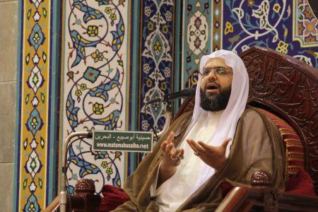 علي الجفيري - التغطية المصورة لمجلس ليلة 14 من شهر رمضان – 1440 هـ 8