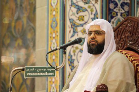 علي الجفيري - التغطية المصورة لمجلس ليلة 6 من شهر رمضان – 1440 هـ 8