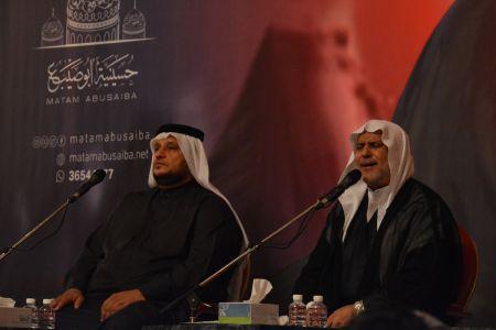 المصورة لفعالية ناعية الحسين 6 - محرم – 1441 هـ 15