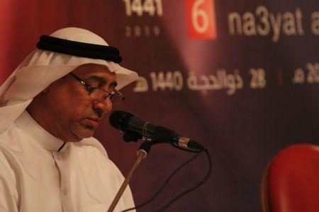 المصورة لفعالية ناعية الحسين 6 - محرم – 1441 هـ 22