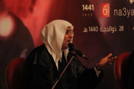 المصورة لفعالية ناعية الحسين 6 - محرم – 1441 هـ 28