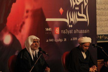 المصورة لفعالية ناعية الحسين 6 - محرم – 1441 هـ 29
