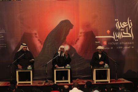 المصورة لفعالية ناعية الحسين 6 - محرم – 1441 هـ 30