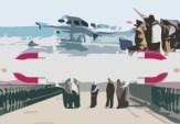 Negara La Syarika Lah