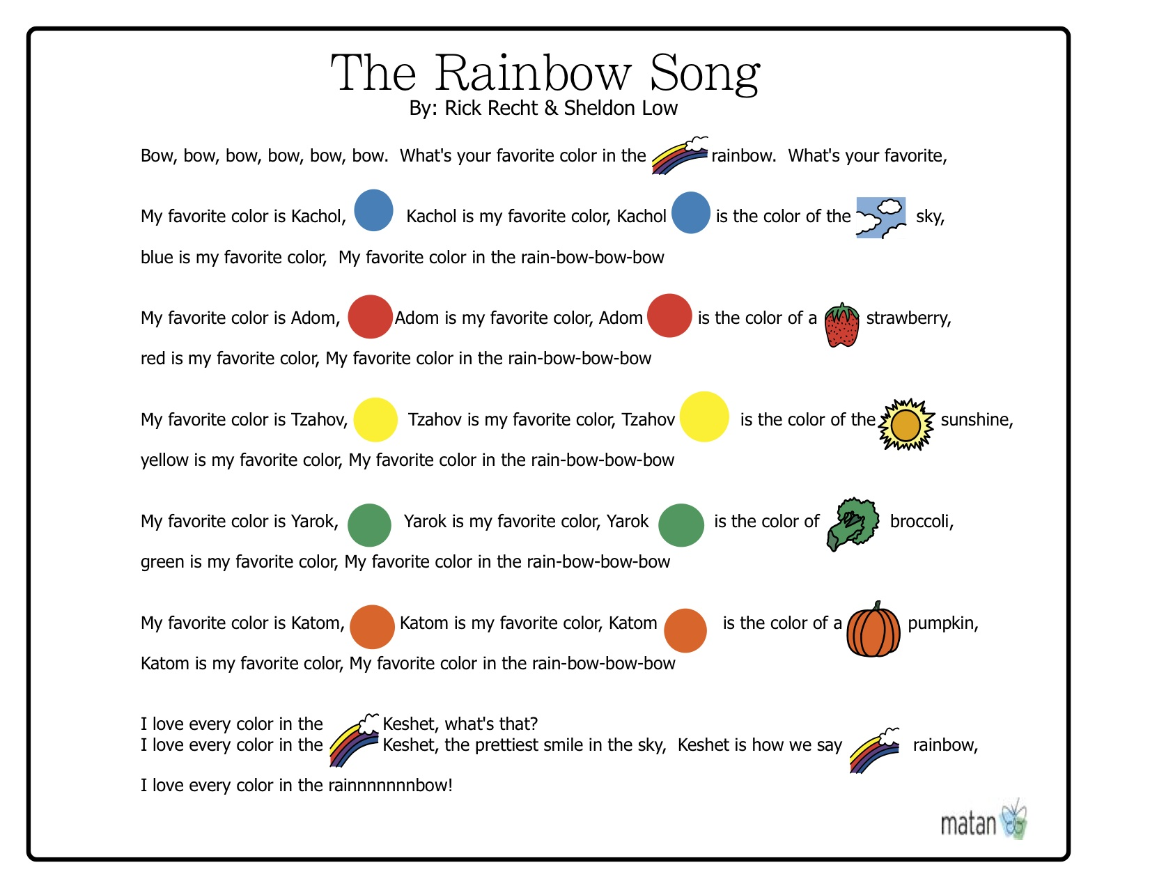 The Rainbow Song