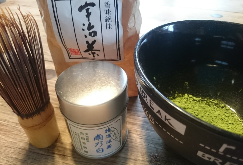 Thé Matcha Made in Japan