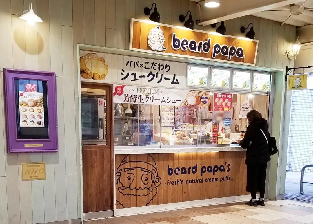 beard papa shop