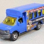MB998-01 : GMC School Bus