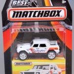 Matchbox MB956-02 : Lamborghini LM002