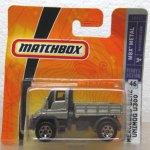Matchbox 2007 Short Card