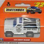 Matchbox 1998 Box