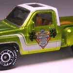 MB736-08 : 1975 Chevrolet Stepside